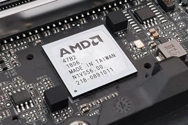 Подтвердилось существование чипсета среднего уровня AMD B550