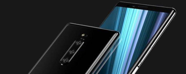 Думаете, Sony первая додумалась выпустить длинный смартфон?