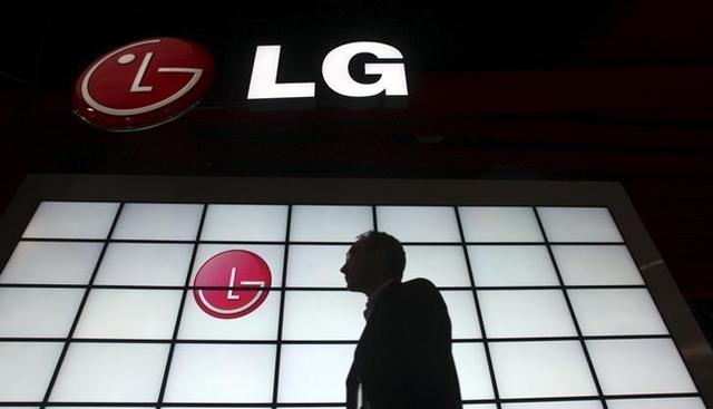 LG предлагает встраивать 5G-антенну в область экрана смартфонов