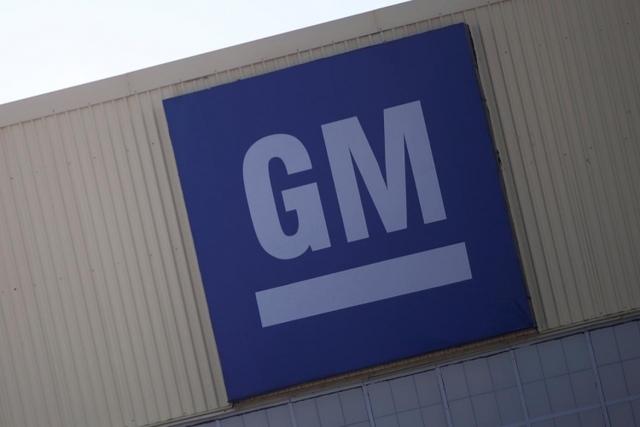 Спустя 15 месяцев после подачи документа вСША рассмотрят ходатайство GM о тестировании автомобилей без рулевого колеса